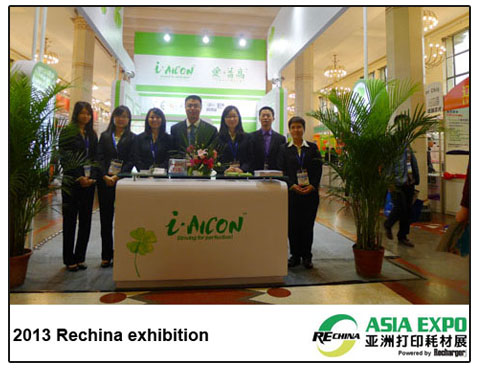Some Pictures about 2013 Rechina exhibition from aicon