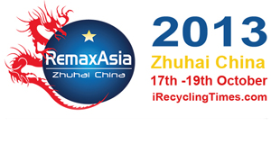 Invitation to Aicon booth C001 at the Remax Asia 2013 in 17th-19th October