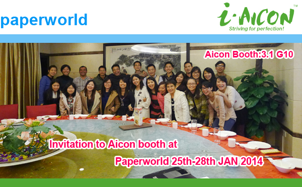 Invitation to Aicon booth at Paperworld 25th-28th JAN 2014